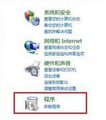 ie浏览器打不开网页怎么修复(方法)[多图]图片2