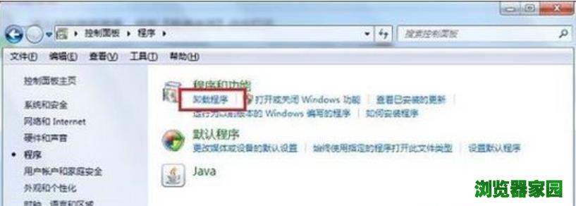 ie浏览器打不开网页怎么修复(方法)[多图]图片3