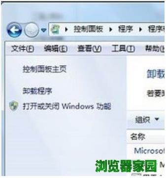 ie浏览器打不开网页怎么修复(方法)[多图]图片4