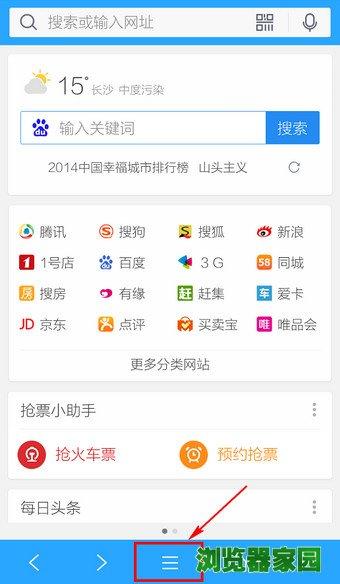 qq手机浏览器下载的视频在哪里[多图]图片1