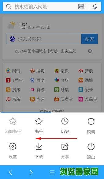 qq手机浏览器下载的视频在哪里[多图]图片4