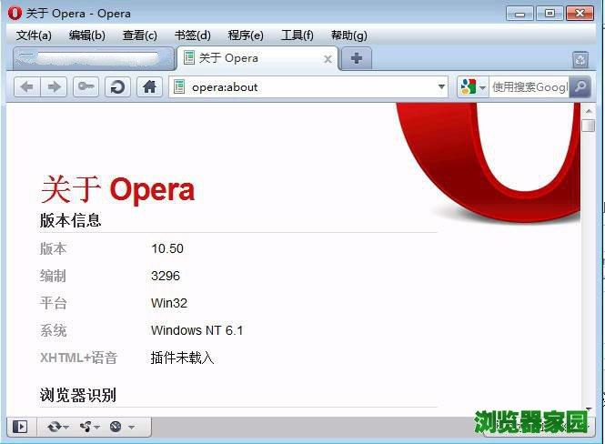 Opera欧朋浏览器官网下载32位[图]图片1