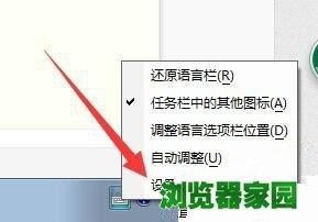 2345王牌输入法如何卸载彻底删除方法图片3