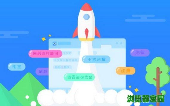 qq拼音輸入法純凈版官網下載2019圖片1