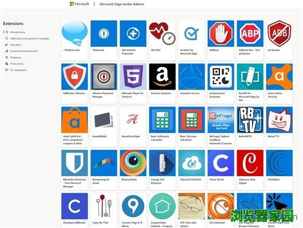 Chromium打造:微软最新版Edge浏览器抢先体验[多图]图片4