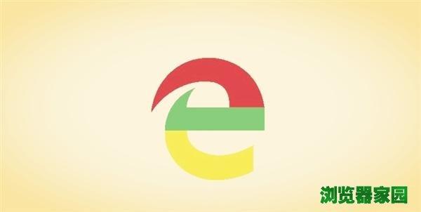 Chromium打造:微软最新版Edge浏览器抢先体验[多图]图片7