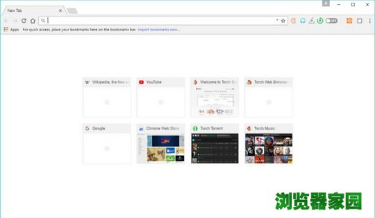 國外瀏覽器哪個好用 國外瀏覽器排名[多圖]圖片7