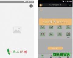 丝瓜视频app下载ios版