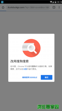 海外手机浏览器upx浏览器官网下载[图]