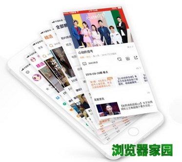 2019腾讯视频官网下载免费下载手机版安装[图]图片1