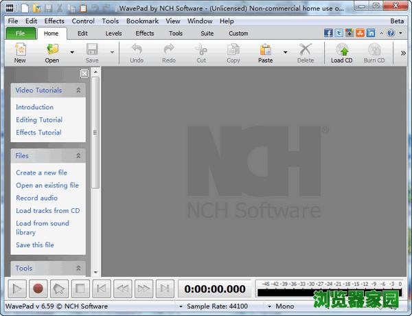WavePad声音编辑软件手机版免费下载中文版v9.1图片1