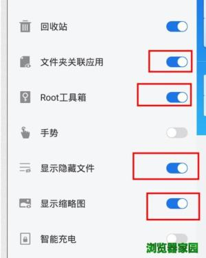 雷电模拟器下载的文件在哪里(图示)图片4