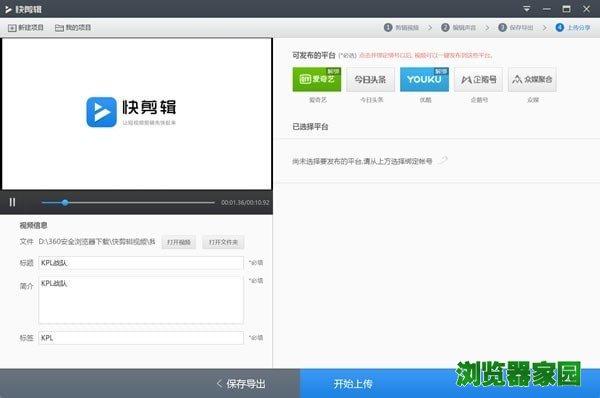 360浏览器下载官方免费最新版v10[多图]图片7