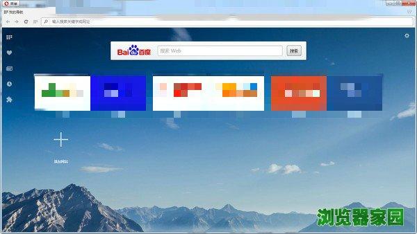 Opera瀏覽器下載官方版v60[圖]圖片1