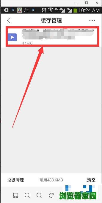 qq浏览器下载的视频怎么保存到手机上[多图]图片5