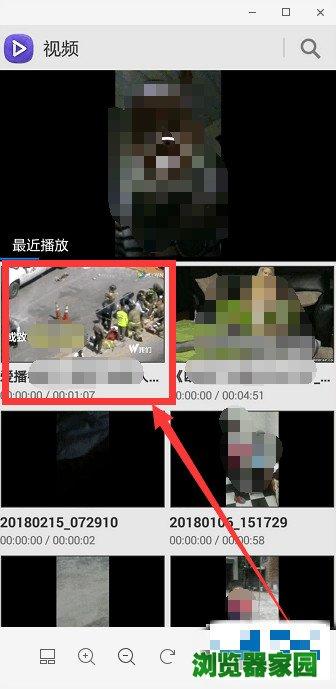 qq浏览器下载的视频怎么保存到手机上[多图]图片7