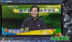 cbox央視影音里的衛視節目能回看嗎?