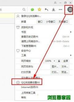 手机qq浏览器安全警告怎么关闭设置[多图]