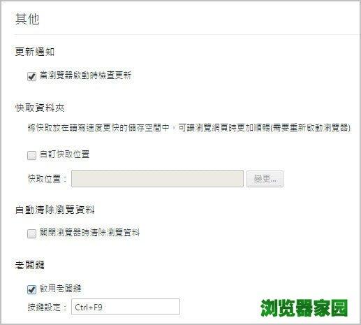 kinza浏览器怎么样 日本知名浏览器官方下载[多图]图片10