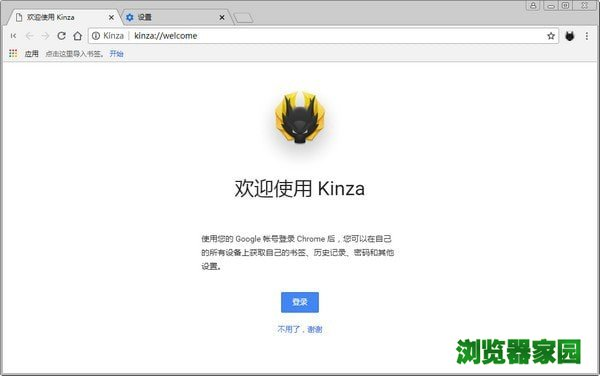 kinza浏览器怎么样 日本知名浏览器官方下载[多图]图片1