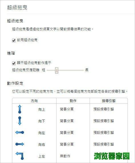 kinza浏览器怎么样 日本知名浏览器官方下载[多图]图片7