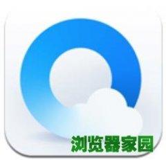 腾讯浏览器精简版下载手机版本