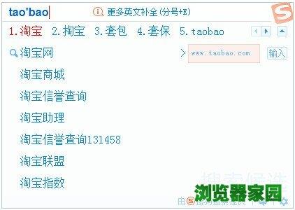 搜狗拼音输入法官方免费下载正式版V9.3图片5