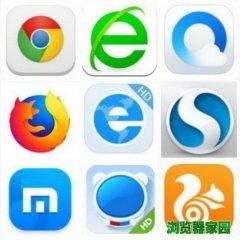 什么浏览器最好用速度最快最安全[图]