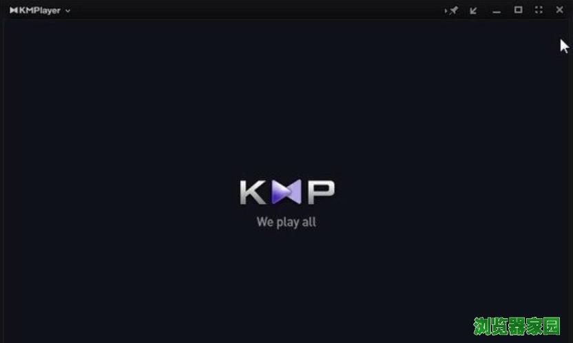 kmplayer视频播放器下载官方版v4.2图片1