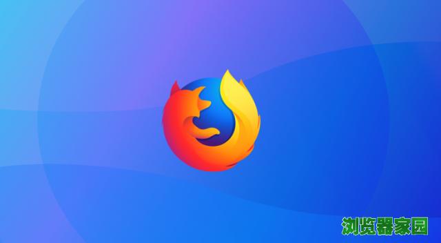 火狐浏览器将推付费去广告版[多图]图片1