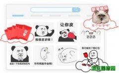 搜狗输入法2019官方免费下载for mac