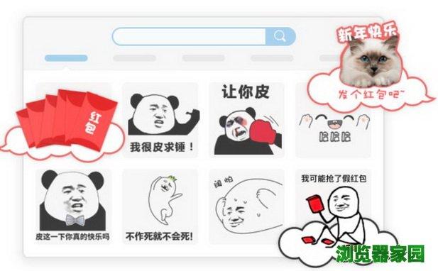 搜狗输入法2019官方免费下载for mac图片1