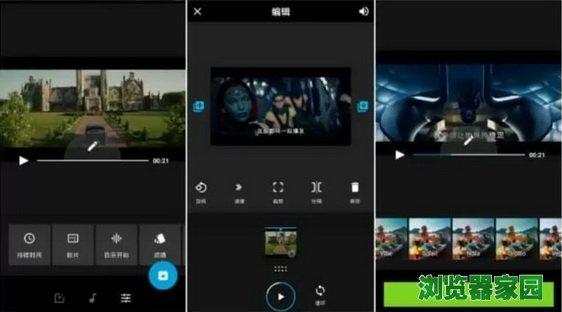 2019最好用的手机视频剪辑软件排名免费图片3