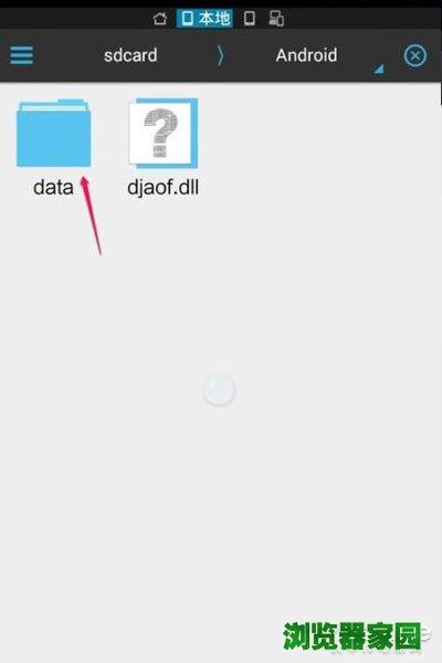 爱奇艺视频下载到手机哪个文件夹里[多图]图片5