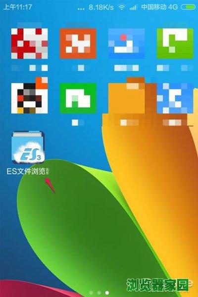 爱奇艺视频下载到手机哪个文件夹里[多图]图片2