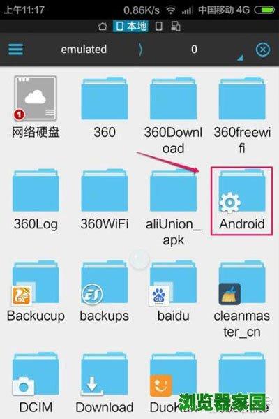 爱奇艺视频下载到手机哪个文件夹里[多图]图片4