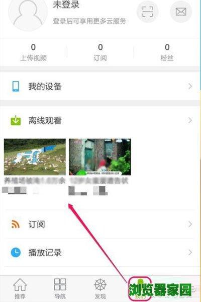 爱奇艺视频下载到手机哪个文件夹里[多图]图片1