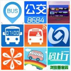 坐公交车下载什么软件 好用的坐公交app下载