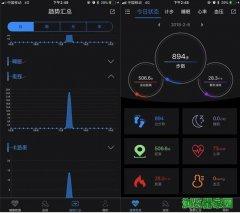 乐动穿戴app下载安装官网v1.6版本