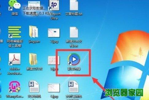 影音先锋下载的视频文件在哪里[多图]图片1