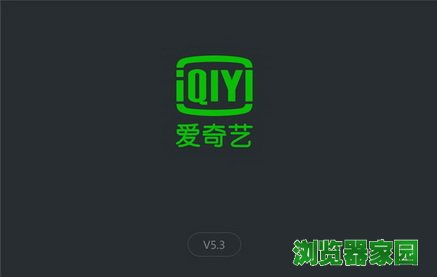 爱奇艺win10uwp版5.3更新 支持了杜比视界[多图]图片1