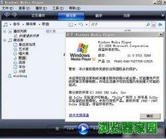 rm文件是什么意思 rm文件電腦如何打開