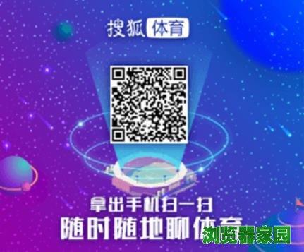 手机搜狐网体育新闻app下载官方软件下载
