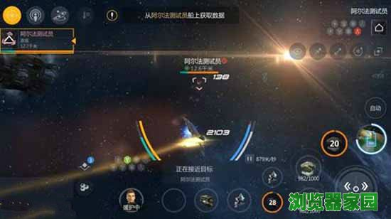 有哪些好玩的科幻手游 国产硬核科幻手游新作推荐[图]图片1