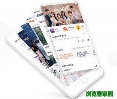 騰訊視頻app下載2019免費下載安裝[圖]