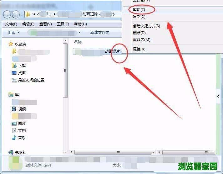 如何治下载网站源码的文字_下载别人网站源码 (https://www.oilcn.net.cn/) 综合教程 第6张