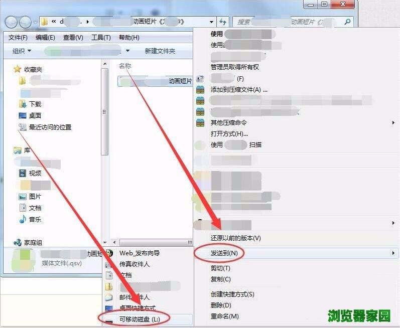 如何治下载网站源码的文字_下载别人网站源码 (https://www.oilcn.net.cn/) 综合教程 第2张