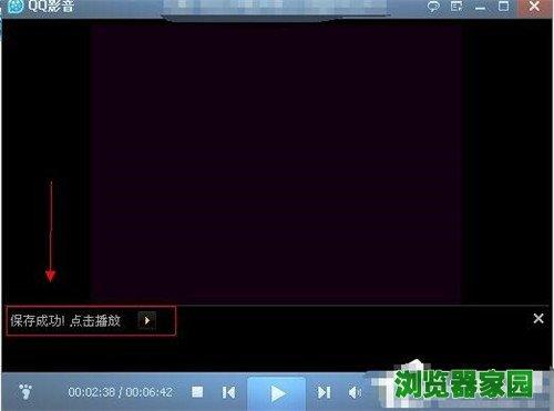 qq影音截取视频及压缩视频教程图片8