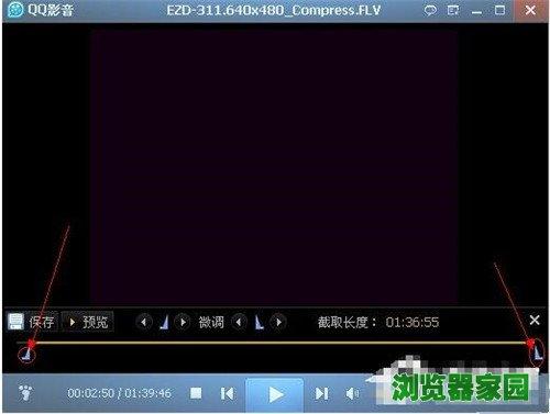 qq影音截取视频及压缩视频教程图片5