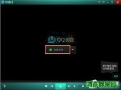 新版qq影音怎么合成两个视频